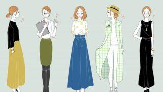 色々なスタイルの大人カジュアルの女性